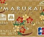 Marukai Premium JCB Card Review: Up to 3% Cashback