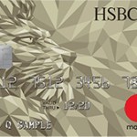 HSBC Gold Mastercard credit card Review: 0% APR for 18 Months + No Annual Fee