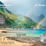 Hawaiian Airlines World Elite Card Bonus: 60,000 Miles Promotion (In-Flight App Only)