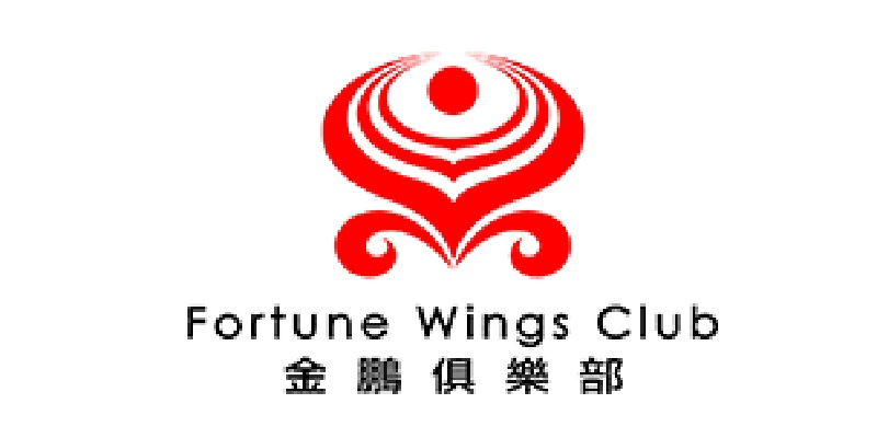 The Complete Guide to Fortune Wings Club: Hainan Airlines, Grand China Air, Tianjin Air, Hong Kong Air & More